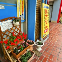 春日井店外観3