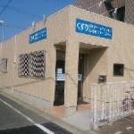 H25年11月1日 羽田店を開局いたしました。